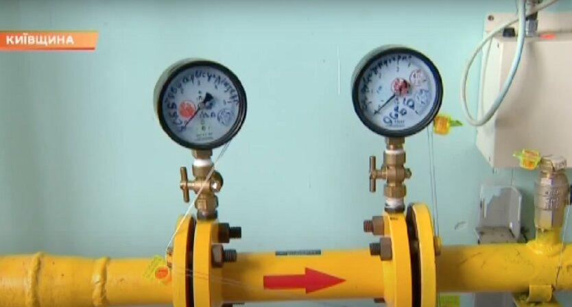 Подорожание газа в украине, двойной тариф