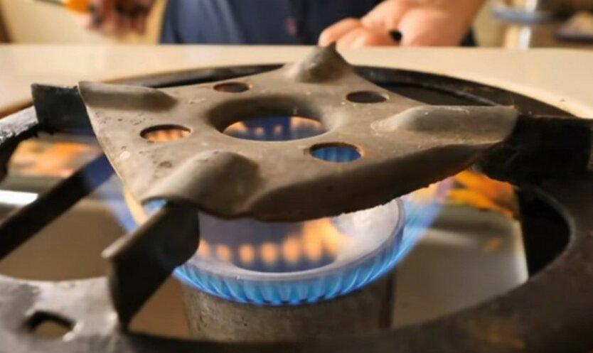Нафтогаз озвучил стоимость газа для потребителей на апрель
