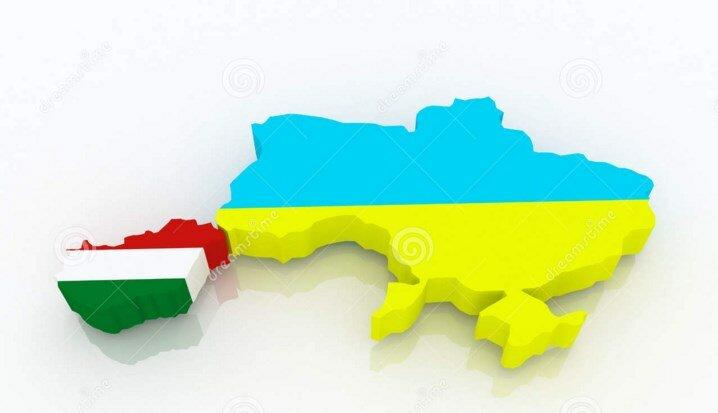 Украина Венгрия