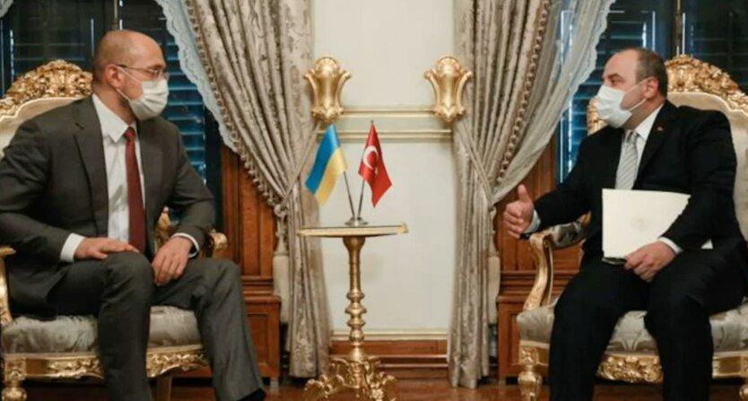 Денис Шмыгаль с официальным визитом в Турции