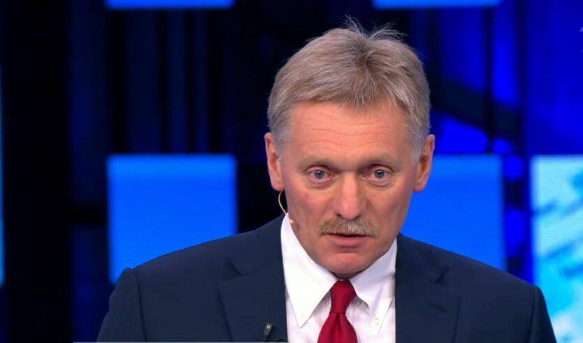 Дмитрий Песков, Украина, закупка газа в России напрямую