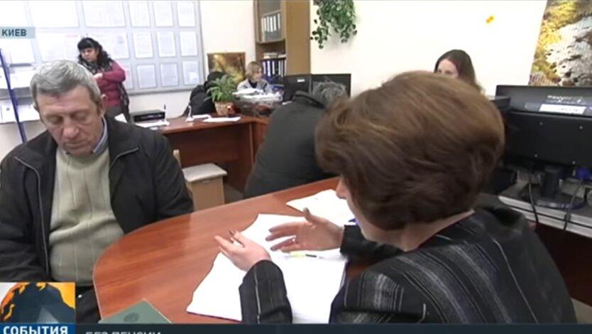 Пенсии в Украине, перерасчет пенсий, индексация