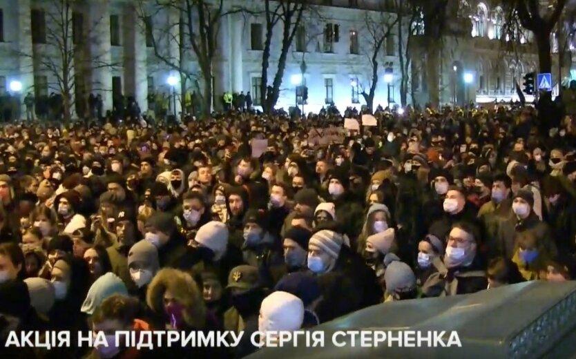 Акция в поддержку Сергея Стерненко, улица Банковая