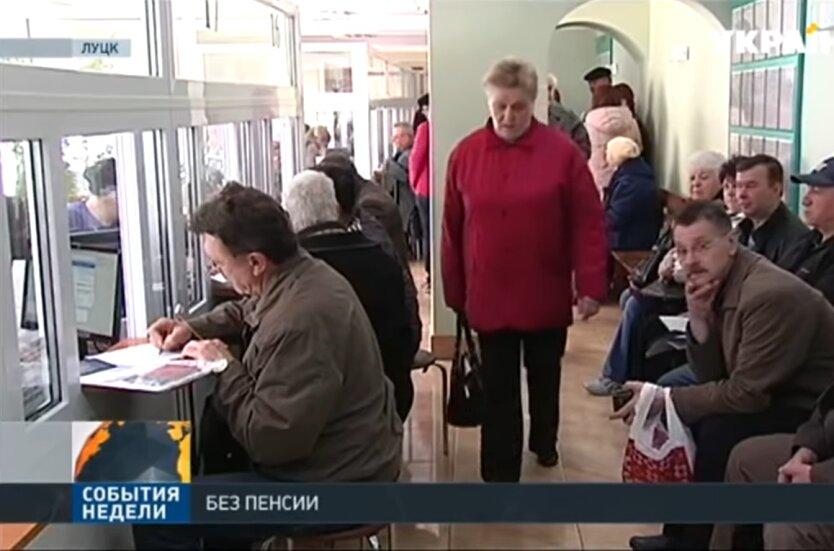 Пенсии в Украине, налоги, прожиточный минимум