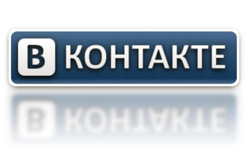 В Верховной Раде «ВКонтакте» и «Одноклассники» считают опасными соцсетями