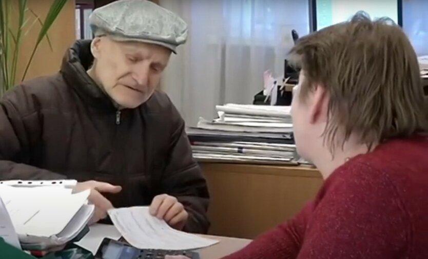 Украинцев предупредили о резком подорожании коммуналки