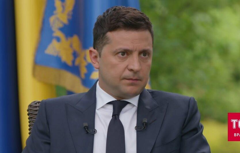 Владимир Зеленский, указ о соцгарантиях, ветераны
