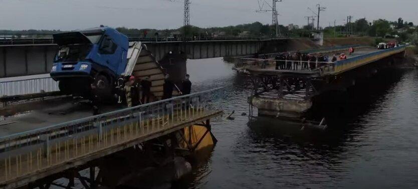 Мост, Днепр, обвал