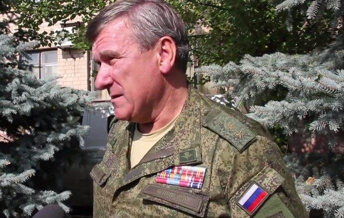 вс рф генерал