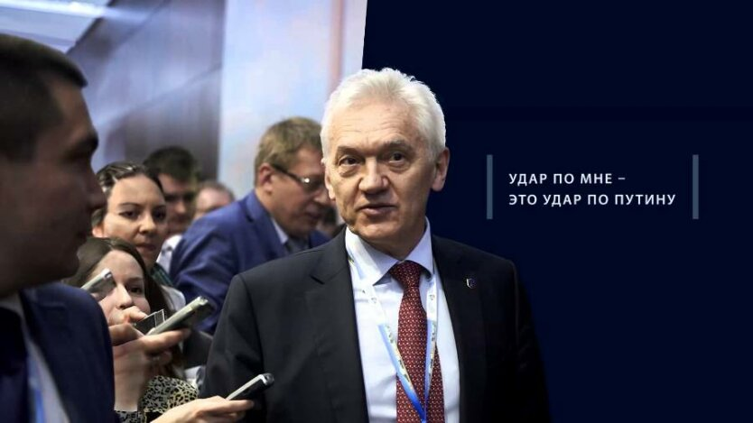 gennadiy-timchenko