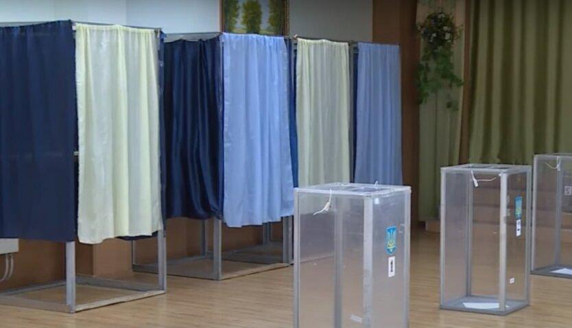 """Голосование в Украине,Рейтинг партий в Украине,Местные выборы в Украине,""""Слуга народа"""""""