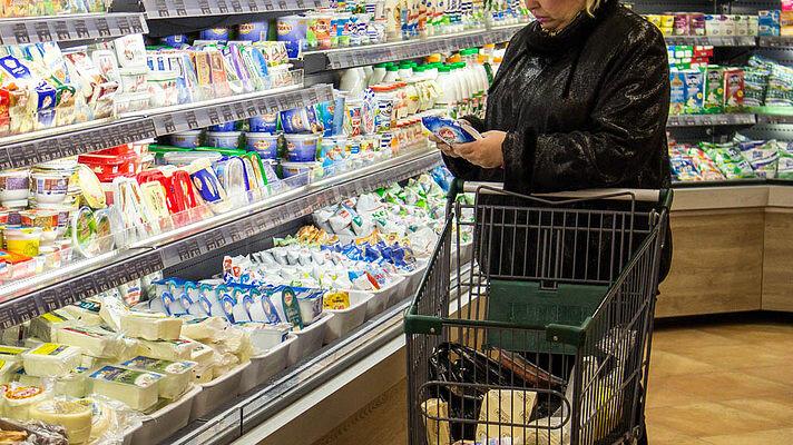 магазин молочка цены