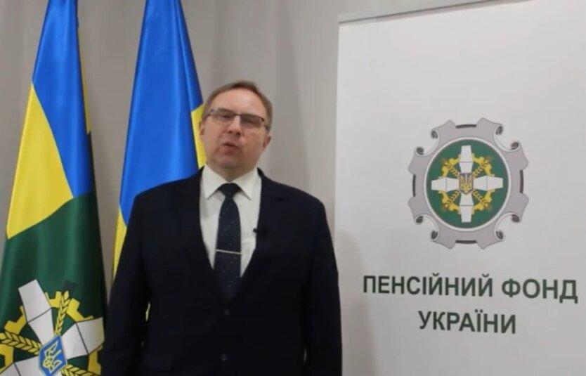 Александр Малецкий