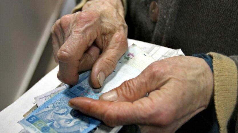 Перерасчет пенсий в Украине,Минимальная пенсия в Украине,Увеличение пенсионных выплат