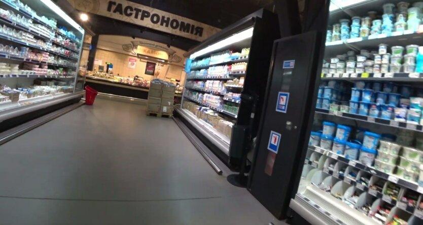 Продукты в Украине, цены на продукты, существенное подорожание продуктов