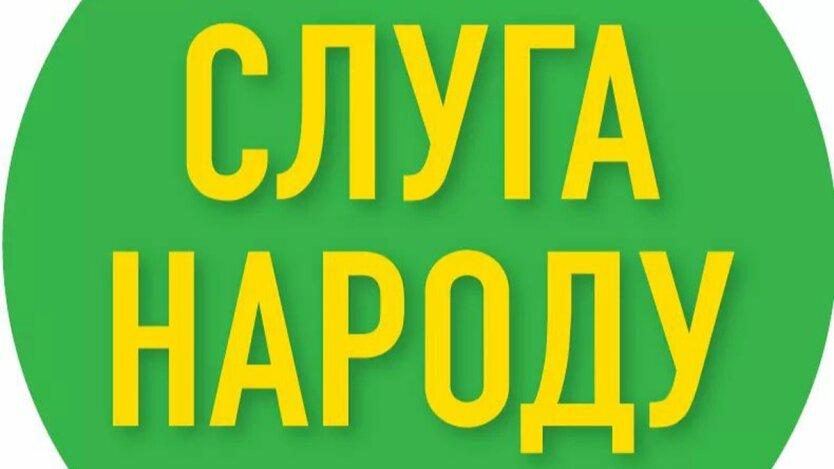 """Депутаты фракции """"Слуга народа"""" предлагают выпуск ОВГЗ для погашения долгов на энергорынке"""