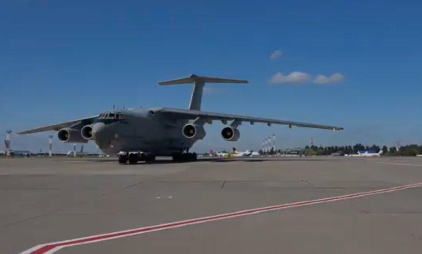 В Украину прибыл самолет с эвакуированными из Кабула