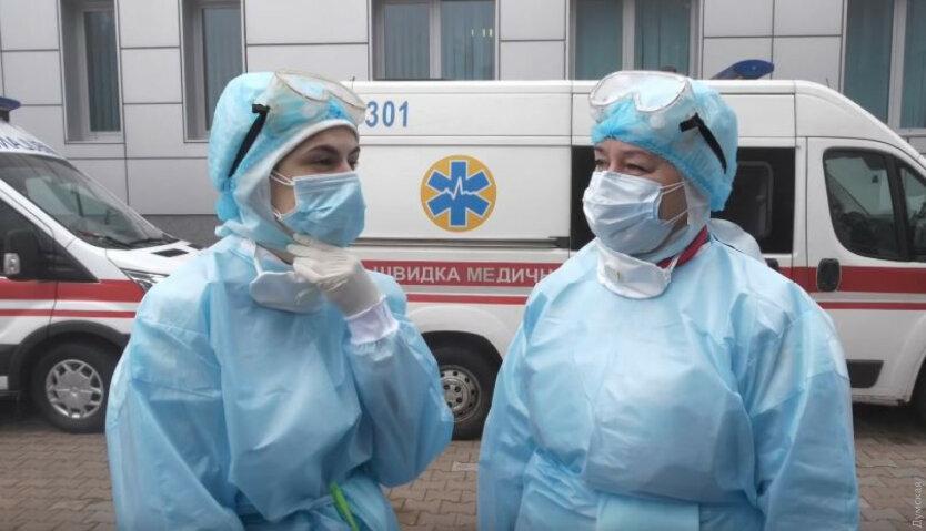 моз украина коронавирус