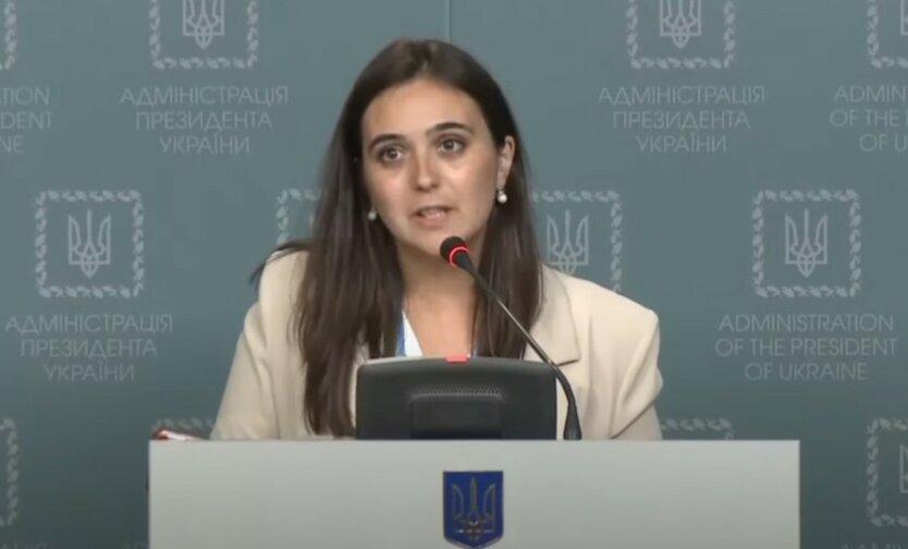 Мендель рассказала, какой будет пресс-конференция Зеленского