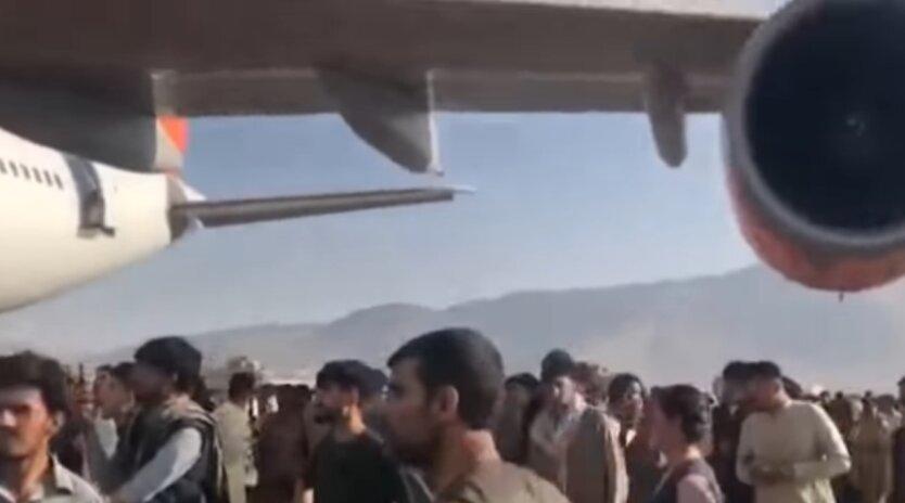 Эвакуация, Афганистан, обстрел самолета, Кабул