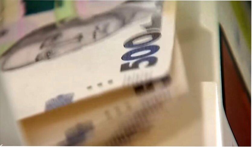 Деньги в Украине, Закон о финансовом мониторинге, Игорь Фрис, Верховная Рада