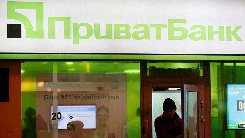 ПриватБанк сделал важное заявление о мошенниках