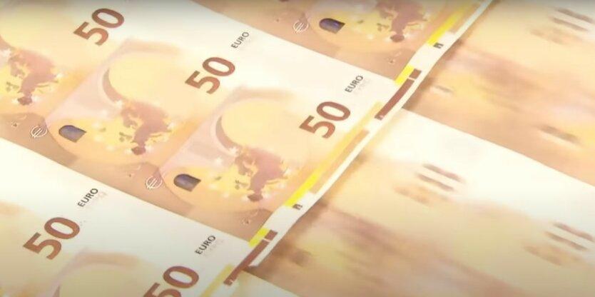Макроэкономическая финансовая помощь для Украины,Помощь для Украины от Еврокомиссии