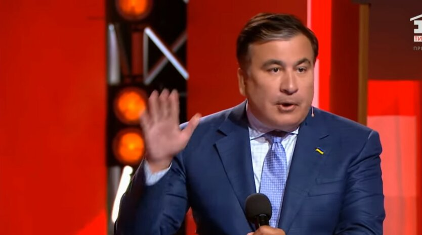 """Михеил Саакашвили, Андрей Ермак, встреча с послами """"Большой семерки"""""""