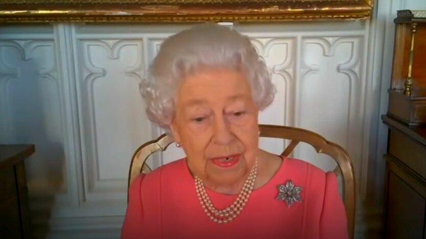 Британская королева Елизавета II по Zoom