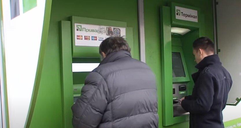 Приватбанк, мошенничество, списание денег со счета