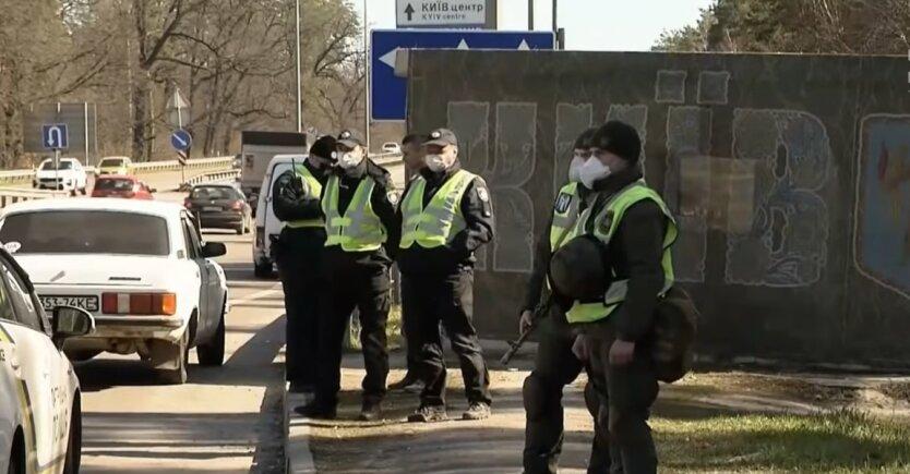 Киев, блокпосты, карантин, коронавирус