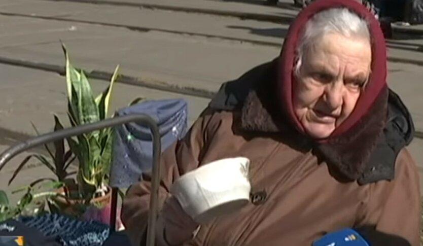 пенсионеры-пенсия