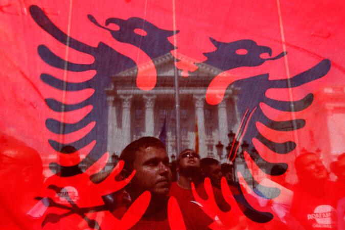 Македония албанцы