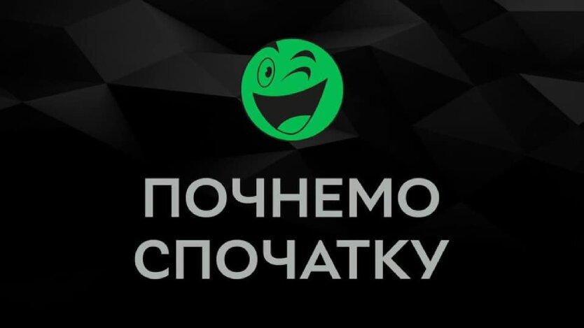 Rozetka переходит на украинский язык в YouTube