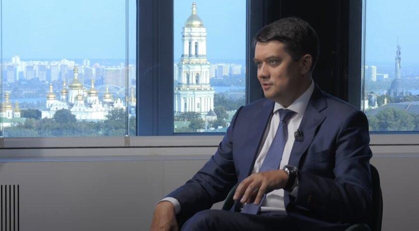 Дмитрий Разумков, Арсен Аваков, Денис Монастырский