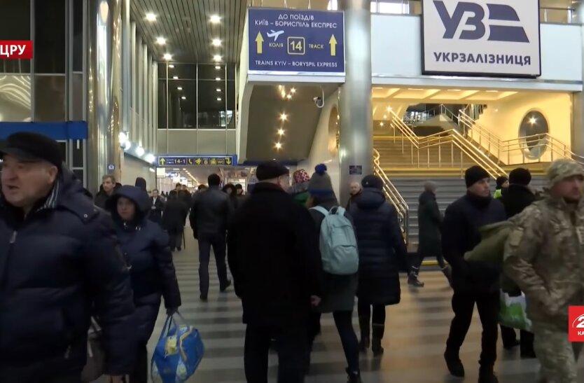 Укрзализныця, расписание поездов, карантин в Украине