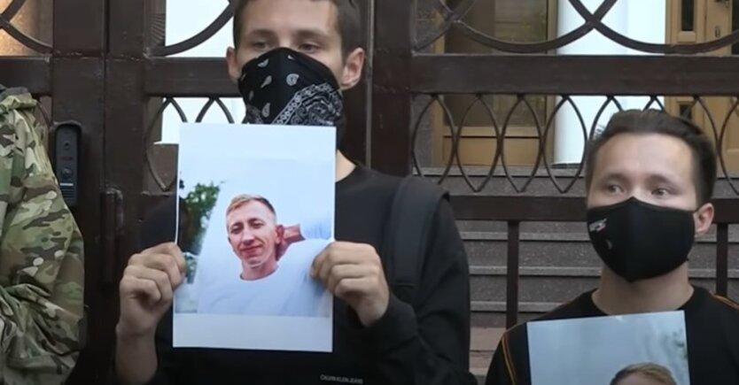Смерть Виталия Шишова