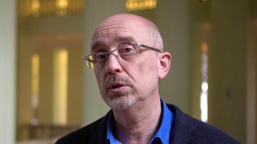 Алексей Резников,Реинтеграция Донбасса,возвращение Донбасса в состав Украины