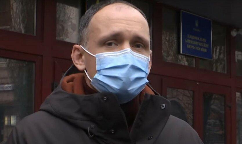 НАБУ обвинило Офис генпрокурора в попытке спасти Татарова