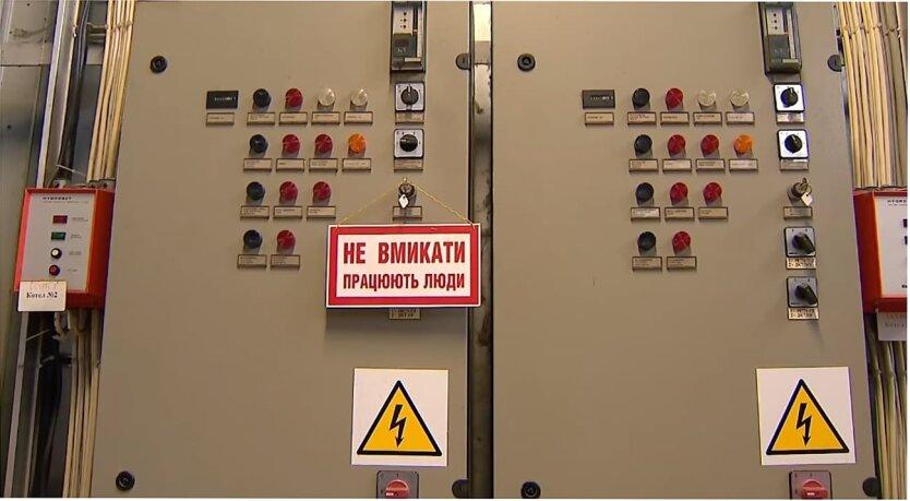 Нафтогаз, Как оплатить счет за газ онлайн, Оплата коммуналки в monobank