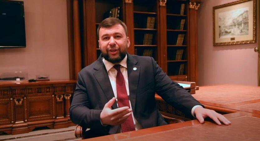 Денис Пушилин, Денис Казанский, Сергей Гармаш, ТКГ, Донбасс