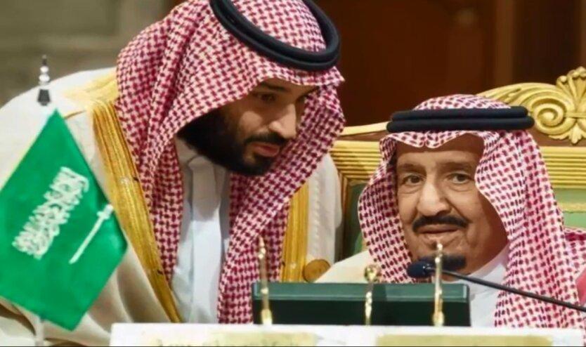 Королевская семья Саудовской Аравии