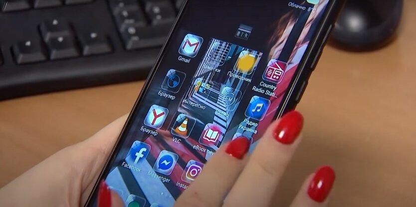 Операторы мобильной связи в Украине,повышение тарифов на мобильную связь,Vodafone,Lifecell,Kyivstar