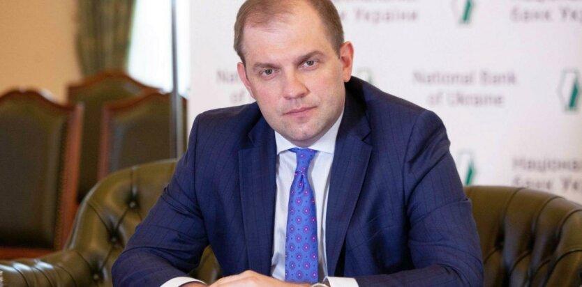 Юрий Гелетей, Экономика Украины, Нацбанк Украины, МВФ