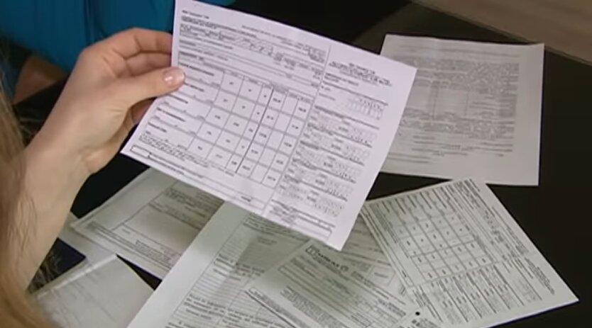 Субсидии на коммуналку, украинцы, размер выплат