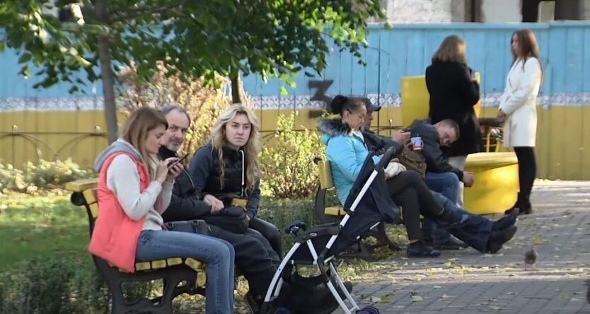 Украинцы, погода, выходные