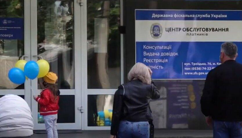 Украинцам рассказали, как получить налоговую компенсацию