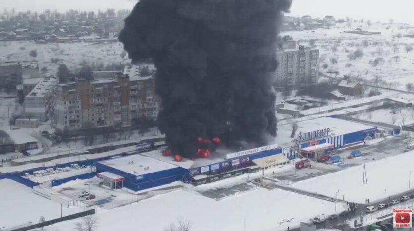 """""""Эпицентр"""" в Первомайске загорелся из-за поджога"""