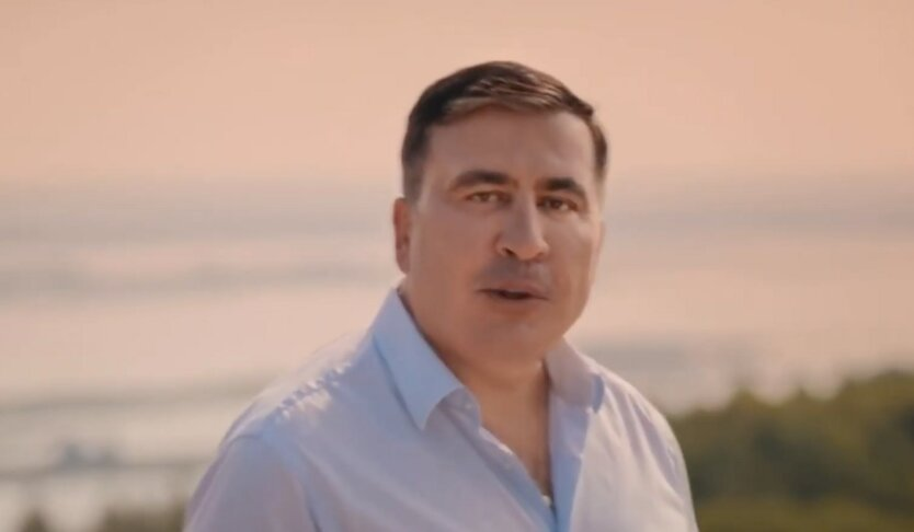Михеил Саакашвили, саакашвили грузия украина