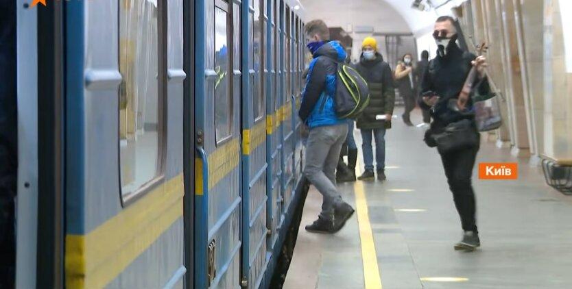 Киевский метрополитен, футбольный матч, ограничения работы